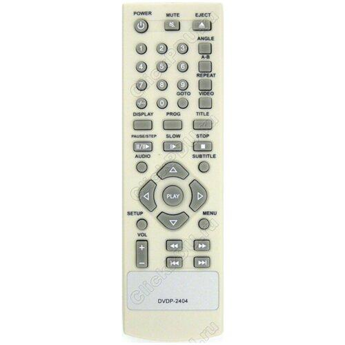 Фото - Пульт Huayu DVDP-2404/2409 для dvd-плеера Elenberg пульт huayu hof 54b1 4 для tv dvd elenberg