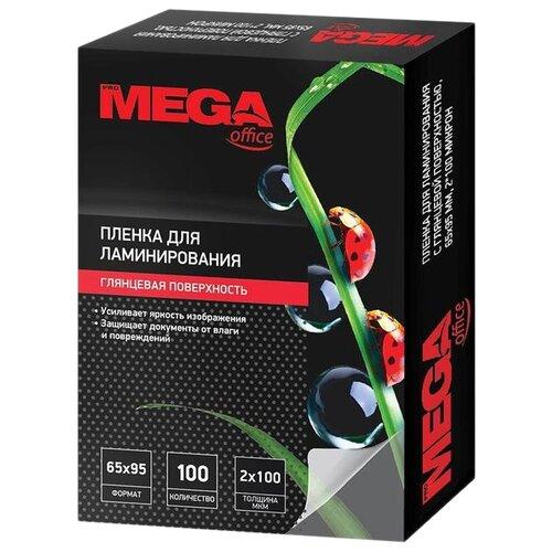 Пакетная пленка для ламинирования ProMEGA Пленка для ламинирования 65x95 мм 100 мкм глянцевая 100 шт.