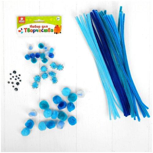 Набор для творчества из проволоки с ворсом, помпонов, глаз №5, цвет голубой 3587059