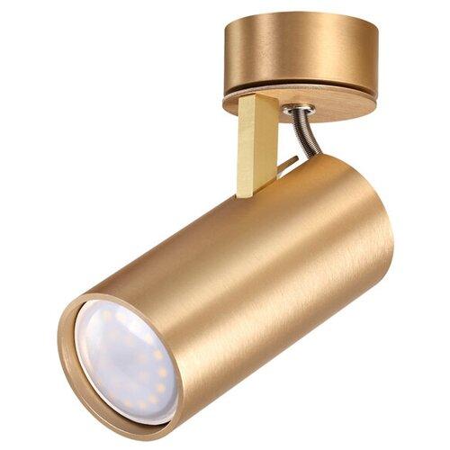Спот Odeon Light Kiko 3876/1C, 50 Вт, 1 лампа недорого