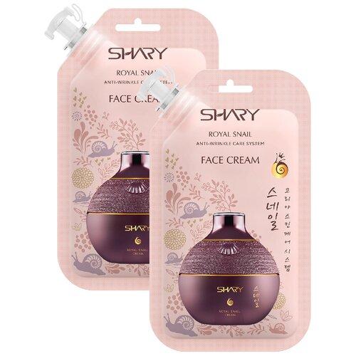 Купить Shary Royal Snail Anti-wrinkle care system Face cream Крем для лица Королевская улитка Система ухода против морщин, 20 мл, 2 шт.