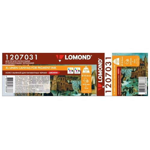 Фото - Холст Lomond 610 мм XL Natural Canvas Pigment Archive 1207031 320 г/м² 10 м., белый холст lomond xl natural canvas dye 400 мкм 0 610x10 м 50 8 мм 1207011
