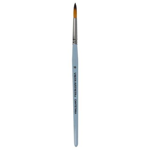 Купить Кисть Vista-Artista синтетика, круглая, 5 шт, короткая ручка, №10 (50231-10), Кисти
