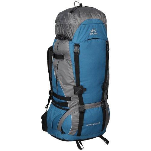 Штурмовой рюкзак Сплав Navigator 75, синий, серый