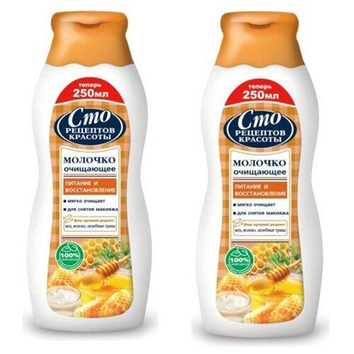 СТО РЕЦЕПТОВ КРАСОТЫ 'Питание и восстановление' молочко очищающее 250мл (2 шт в наборе)