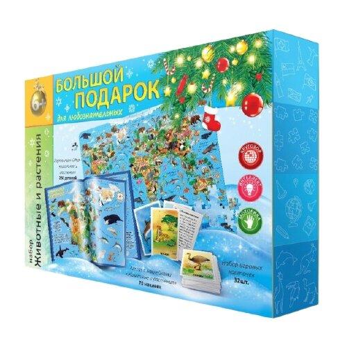 Купить Настольная игра ГеоДом Большой новогодний подарок. Животные и растения, Настольные игры