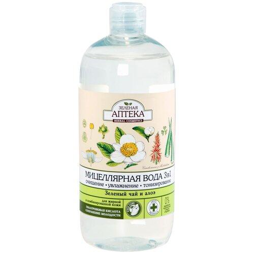 Зелёная Аптека мицеллярная вода 3 в 1 Зеленый чай и алоэ, 500 мл