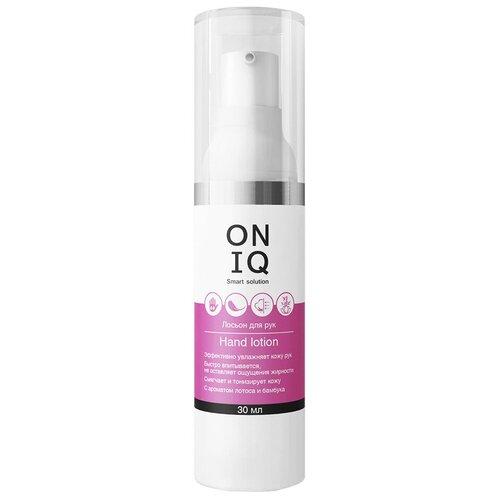 Лосьон для рук ONIQ Smart solution с ароматом лотоса и бамбука 30 мл