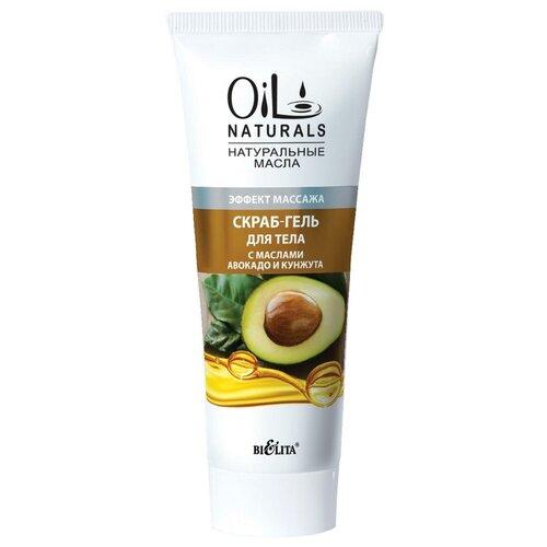 Bielita Скраб-гель для тела Oil naturals С маслами авокадо и кунжута, 200 мл