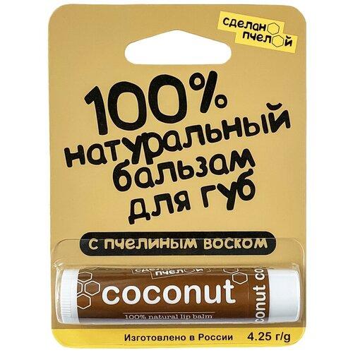 Сделано пчелой Бальзам для губ Coconut недорого