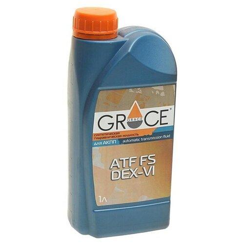 Трансмиссионное масло Grace Lubricants ATF FS DEX-VI 1 л