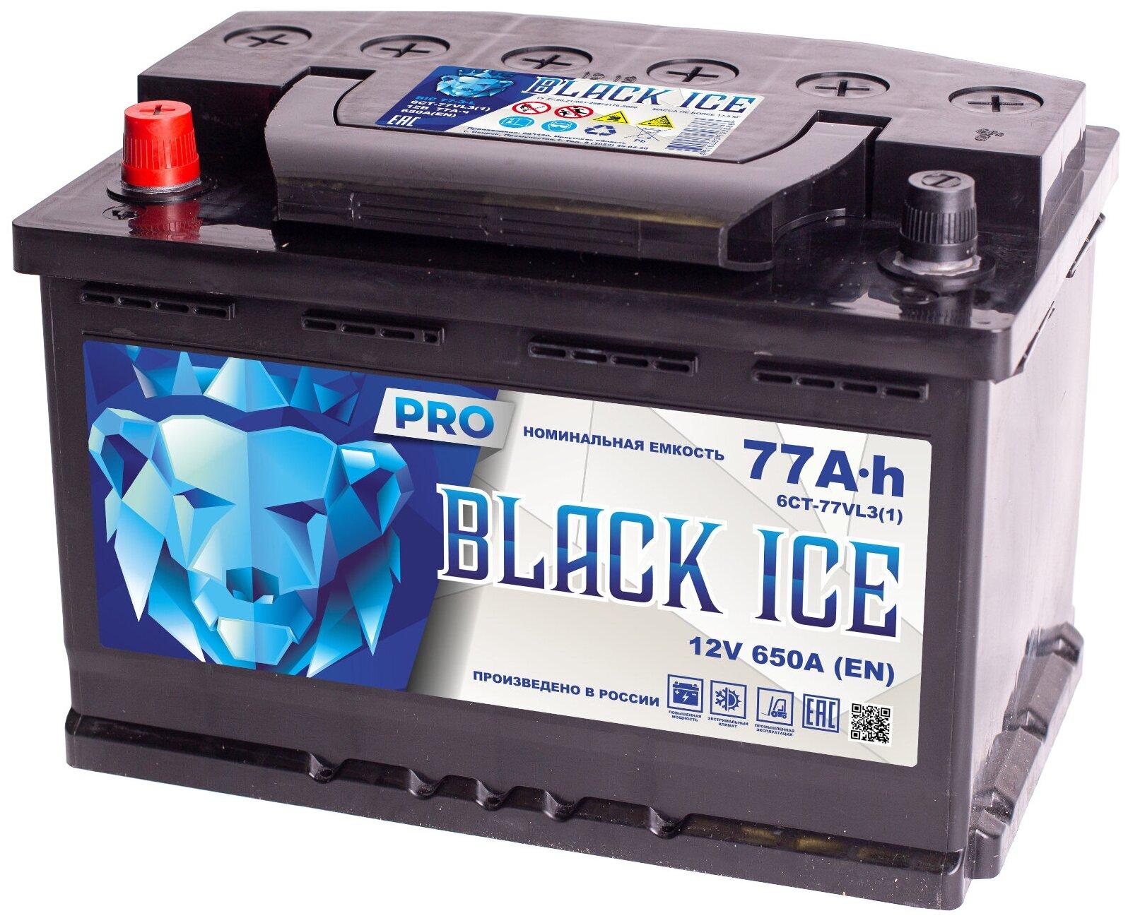Автомобильный аккумулятор BLACK ICE Pro 6СТ-77.1 VL — купить по выгодной цене на Яндекс.Маркете