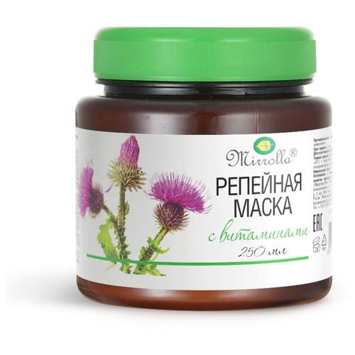 Mirrolla Репейная маска с комплексом витаминов, 250 мл mirrolla маска гидробаланс для волос skin plus 250 мл