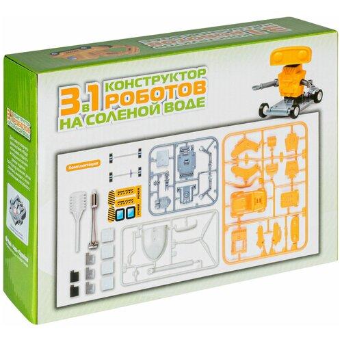 Конструктор электронный OCIE 3 в 1 Роботы на соленой воде 1CSC20003982 конструктор роботы 4 в 1