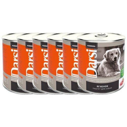 Фото - Влажный корм для собак Darsi паштет, при чувствительном пищеварении, ягненок 6 шт. х 850 г darsi active dog для активных взрослых собак паштет с сердцем и печенью 850 гр