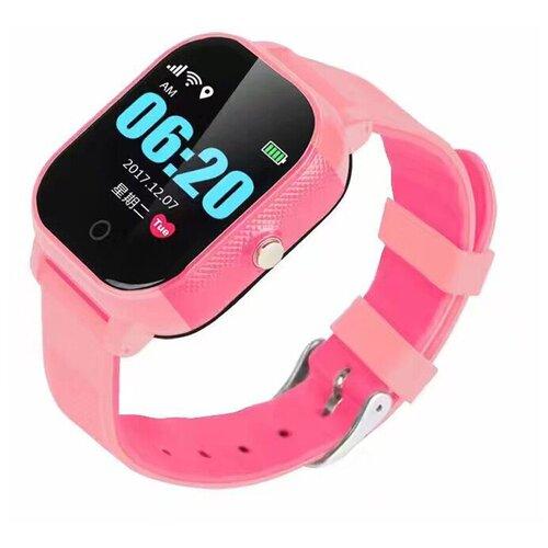 Детские умные часы Smart Baby Watch GW700S / FA23, розовый