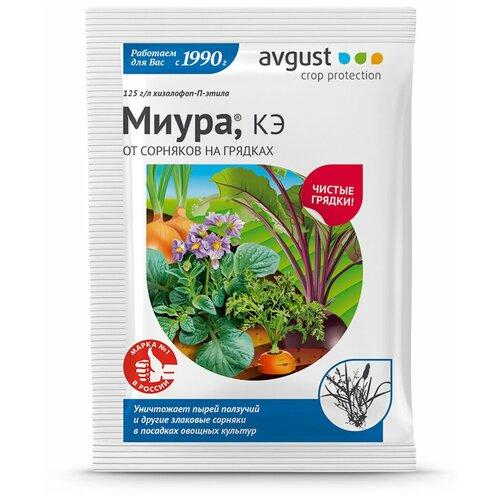 Avgust Препарат для борьбы с сорняками на овощных культурах Миура, 4 мл avgust препарат от тли на овощных и ягодных культурах биотлин 9 мл