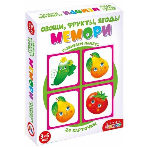 Настольная игра Дрофа-Медиа Мемори. Овощи, фрукты, ягоды набор трафаретов дрофа медиа овощи и фрукты 1364