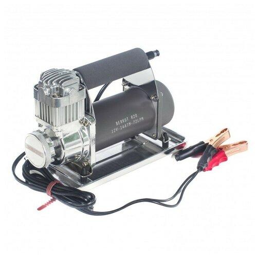 Автомобильный компрессор BERKUT R20 серый