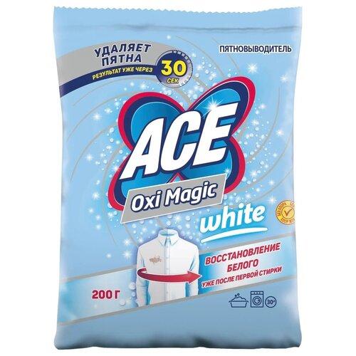 Ace Пятновыводитель Oxi Magic White, 200 г