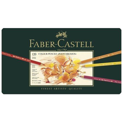 Faber-Castell Карандаши цветные Polychromos, 120 цветов (110011)