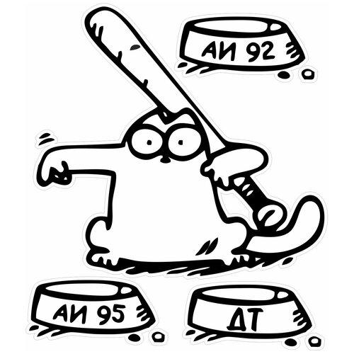 Наклейка на авто (мотоцикл, трактор, погрузчик) Кот Саймон с битой (АИ 92, АИ 95, ДТ)
