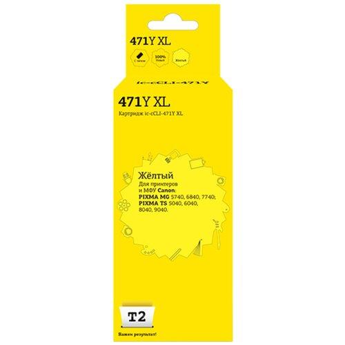 Фото - Картридж T2 IC-CCLI-471Y XL, совместимый картридж t2 ic h325 совместимый