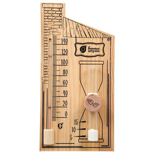 Термометр Банные штучки 18036 светлое дерево