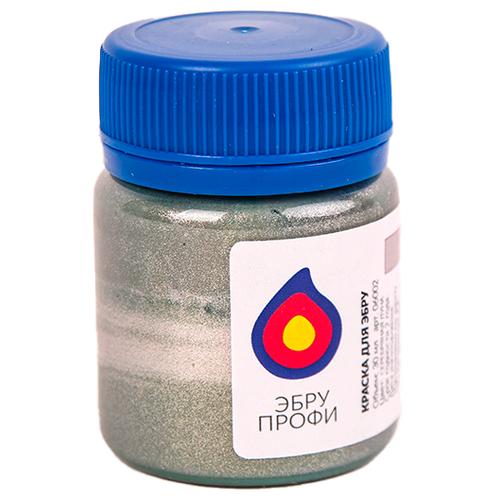 Краска для эбру серебряная луна (металлик) 30 мл, Эбру-Профи