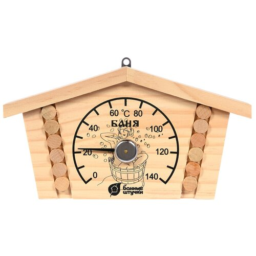 Термометр Банные штучки 18014 светлое дерево