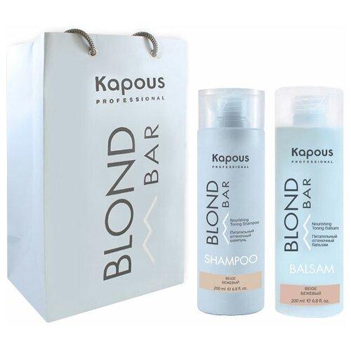 Kapous Professional Набор Blond Bar для блондинок оттеночный Бежевый (Шампунь 200 мл + Бальзам 200 мл)