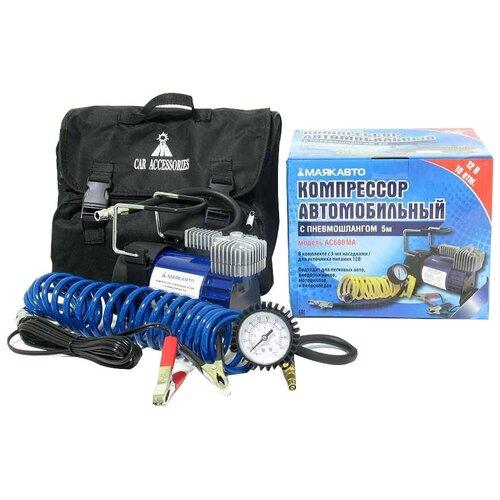 Автомобильный компрессор МАЯКАВТО AC600ma черный/синий