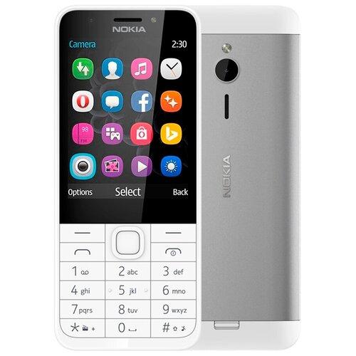 Телефон Nokia 230 Dual Sim белый
