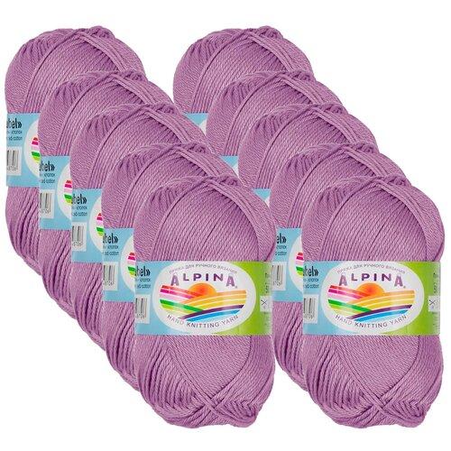 Купить Пряжа Alpina Anabel, 100 % хлопок, 50 г, 120 м, 10 шт., №058 св.фиолетовый