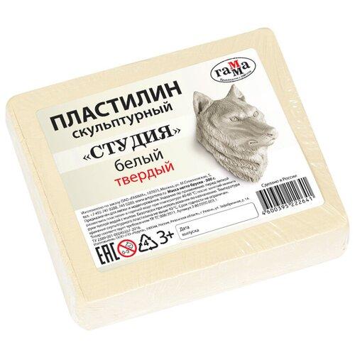 Купить Пластилин ГАММА Студия твердый белый 500 г (2.80.Е050.003.1), Пластилин и масса для лепки