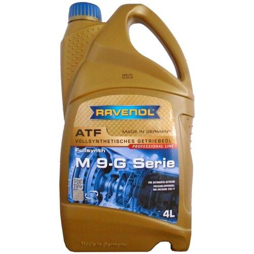 Трансмиссионное масло Ravenol ATF M 9-G Serie 4 л