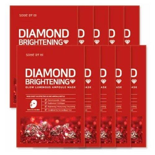 Купить SOME BY MI Ампульная тканевая маска для лица с алмазной пудрой DIAMOND BRIGHTENING GLOW LUMINOUS AMPOULE MASK 10шт 25 мл