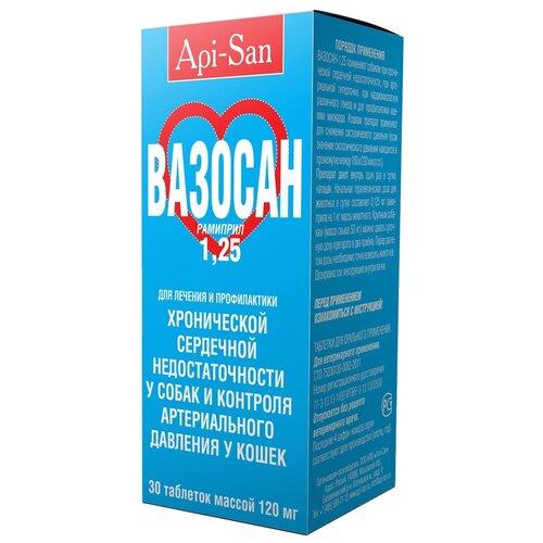 Фото - Таблетки Apicenna Вазосан 1,25 мг, 30шт. в уп. дальнева таблетки 5мг 8мг 30шт