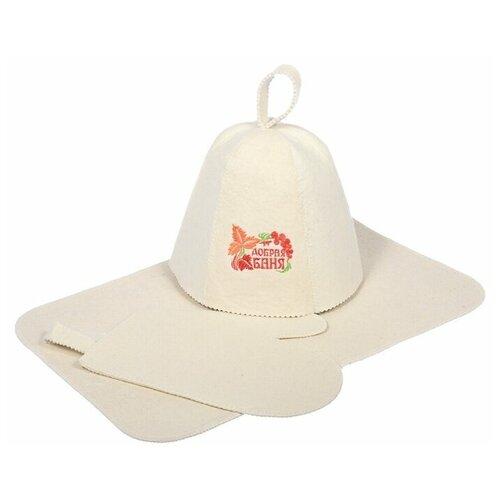 Фото - Банные штучки Набор из 3-х предметов: шапка Добрая баня, рукавица, коврик белый шапка банная банные штучки добрая баня войлок 100