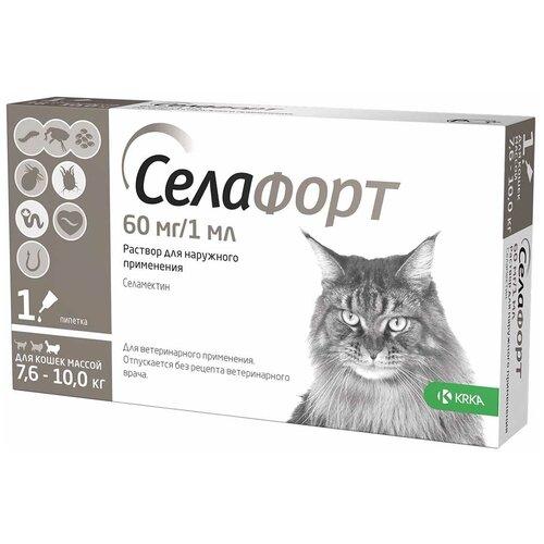 Селафорт Капли от блох, клещей и власоедов 60 мг для кошек массой 7.6-10 кг