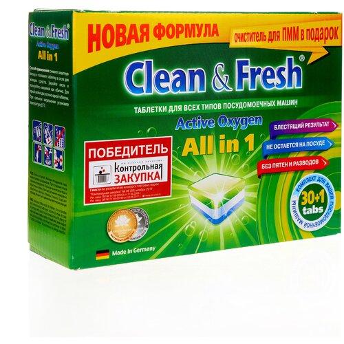 Фото - Clean & Fresh All in 1 таблетки для посудомоечной машины, 30 шт. aquarius all in 1 таблетки для посудомоечной машины 150 шт