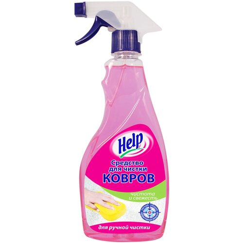 Help Средство для чистки ковров с распылителем, 0.5 л средство для чистки стекла help свежий озон 5 л