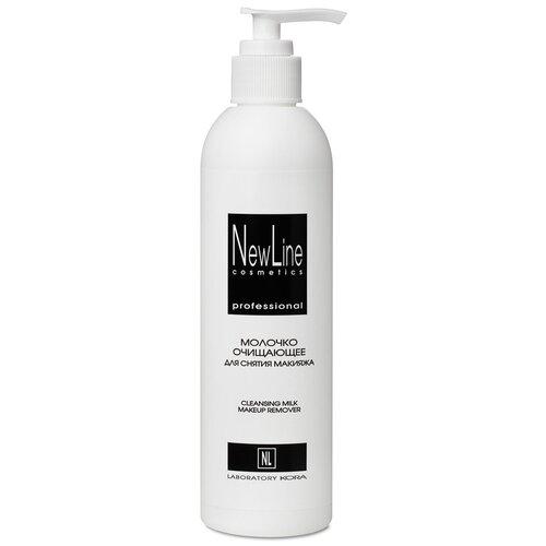 NewLine молочко очищающее для снятия макияжа, 300 мл