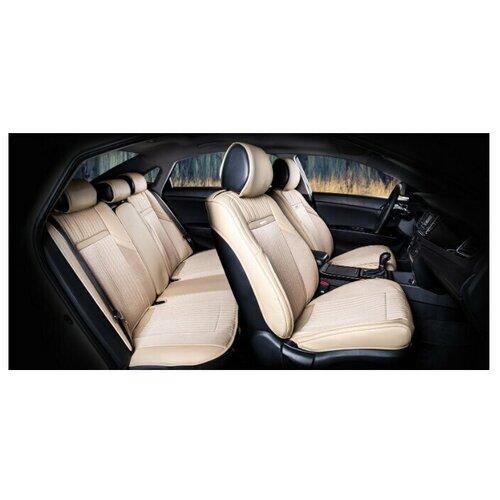 Комплект накидок на автомобильные сиденья CarFashion ARSENAL PLUS бежевый/бежевый