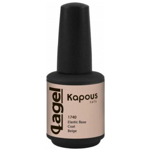 Kapous Professional базовое покрытие Elastic Base Coat 15 мл 1740 beige недорого