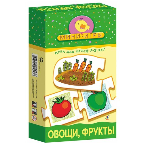Настольная игра Дрофа-Медиа Овощи, фрукты набор трафаретов дрофа медиа овощи и фрукты 1364