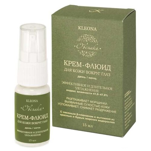 Kleona Крем-флюид для кожи вокруг глаз Овсянка, 15 мл