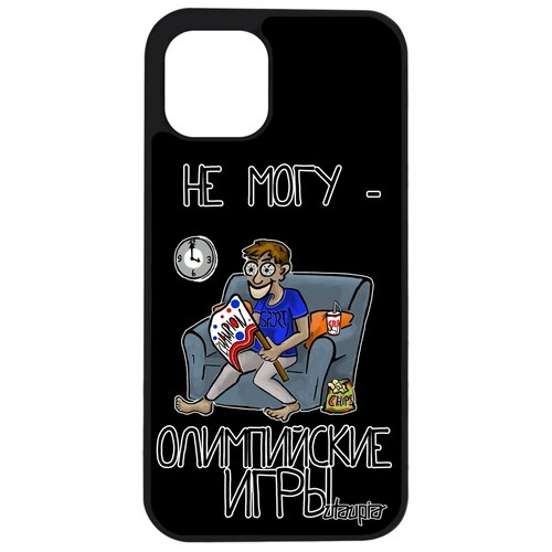 """Чехол для телефона iPhone 12 pro max, """"Не могу - олимпийские игры!"""" Болельщик Комикс"""