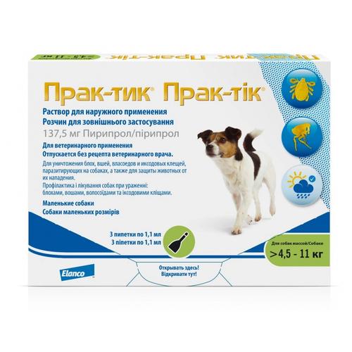 Elanco Прак-тик капли на холку для собак весом от 4,5 до 11 кг от блох и клещей, 3 пипетки