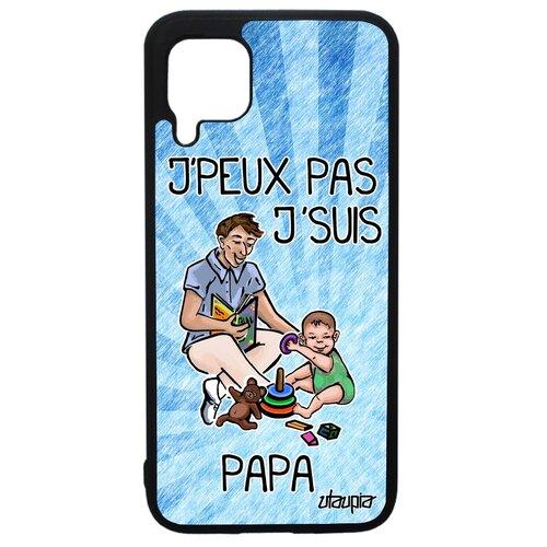 """Чехол для телефонов Huawei P40 Lite, """"Не могу - стал папой!"""" Шутка Отец"""